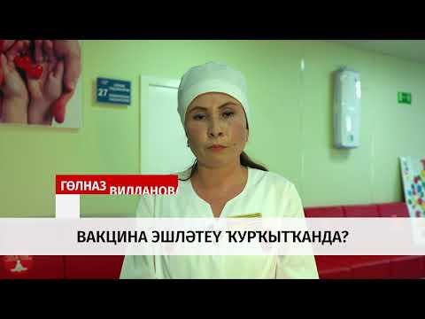 #стопкоронавирус #вакцинацияCOVID #СделайПрививкуЖивиСпокойно