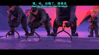 [EngSub Pinyin] Frozen Heart (Taiwanese Mandarin) 冰雪奇緣 - 冰凍之心 HD Audio