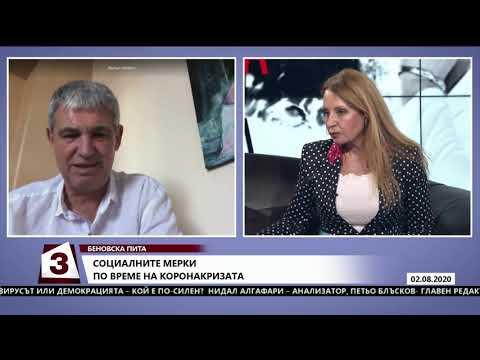"""""""Беновска пита"""" на 02.08.2020 г.: Гост е Пламен Димитров, КНСБ"""
