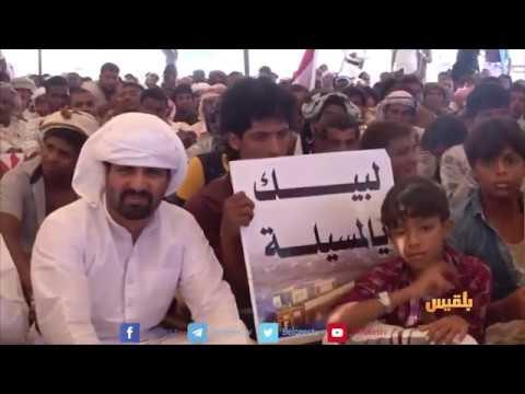وكيل محافظة المهرة السابق يكشف عن الأطماع السعودية  | تقرير : محمد اللطيفي