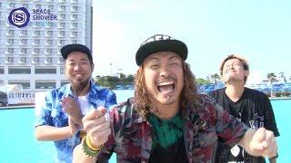 WANIMA 「ともに」MVメイキング【SPACE SHOWER NEWS】