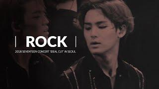 180701 세븐틴 콘서트 'IDEAL CUT' IN SEOUL - ROCK 민규 ver.