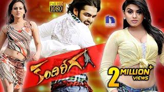 Kandireega Full Movie ||  W/Subtitles || Ram, Hansika Motwani, Aksha Pardasany width=