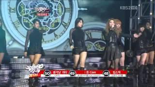 (121221)(HD) Ailee ft. INFINITE H - Heaven