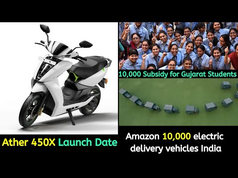 Ather 450x Launch Date,Amazon Delivery eVehicles India,LoEV
