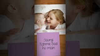 💐तेरी परछाई से दूर कैसे जाऊंगी💐  Mother and son 💐Full Screen Status Video #i love you maa