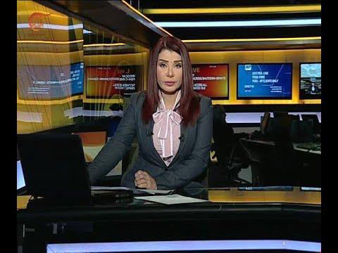 نشرة الأخبار | السابعة | 2018-01-21