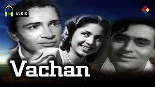 Iss Jahan Me Hame Aise Jina Pada | Vachan 1955 | Asha Bhosle | Balraj Sahani .