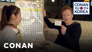 Conan Learns Korean And Makes It Weird width=