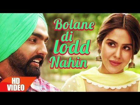 Bolane Di Lodd Nahin Lyrics – Nikka Zaildar