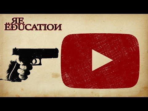 Why I HATE YouTube