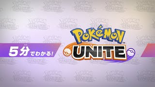 Pokemon Unite gets a bunch of new videos