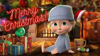 Masha and the Bear - Merry Christmas with Masha and the Bear!🎅  Happy New Year!🎄