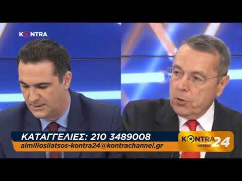 Τ. Διαμαντόπουλος / ''Κόντρα 24'',Kontra Channe l / 14-6-2018