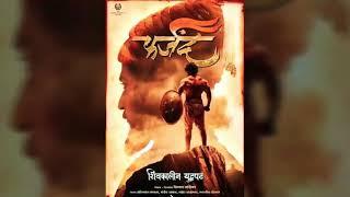 Farjad Marathi Movie trailer | फर्जंद चित्रपट 1 Jun 2018 width=