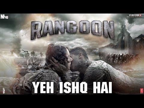 Yeh Ishq Hai Lyrics