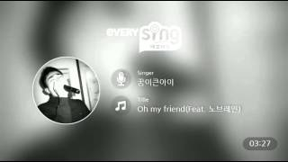 jsk DJ [everysing] Oh my friend (Feat  노브레인) 빅뱅 (BIGBANG) (Cover)