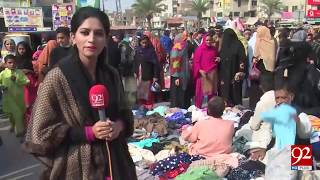 Women tend towards cut piece markets for clothes shopping - 17 November 2017 - 92NewsHDPlus