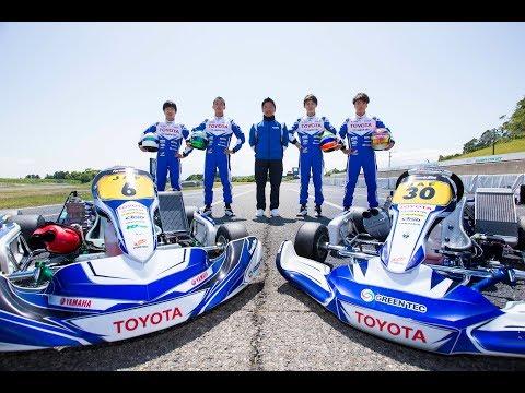 2018年 ヤマハ「Formula Blue」スカラシップ