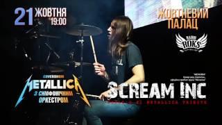 21/10/2017, Киев, METALLICA cover show