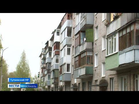 Котельная в Константиновском Тутаевского района встала на капитальный ремонт