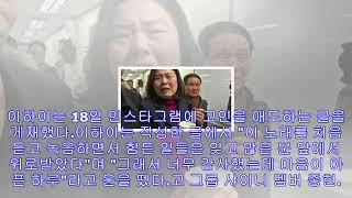 """이하이, 故 종현 자작곡 '한숨'으로 애도 """"듣고 싶었던 말 가사로…"""""""