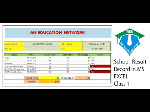 Download thumbnail for School Management System Result Record MS