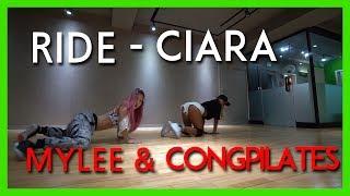 [LBD DANCE] CIARA - RIDE (ft. Ludacris) | Choreography by MYLEE