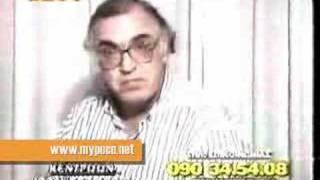 Vasilis Leventis - To sima tou stathmou exei parasita...