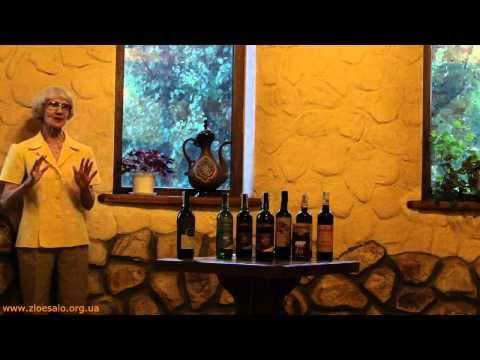 Дегустация вин в Бахчисарае – Крым. part1