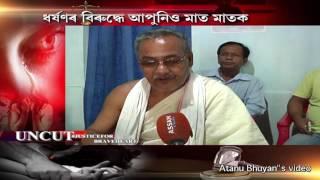 58 years lady gang rape  in assam width=
