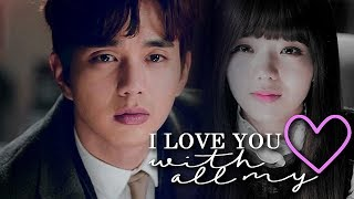 (MV) I'm not a robot: I love you with all my heart. ❀ 로봇이 아니야.