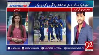 Sports At 92 - 02 April 2018 - 92NewsHDUK