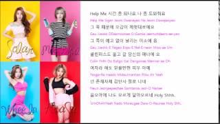 마마무 (MAMAMOO) - 음오아예 (Um Oh Ah Yeah) Lyrics + Rom