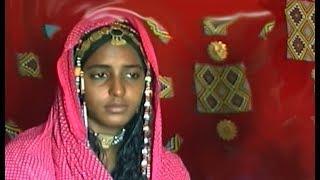 Eritrea- Kubuda by Munir Ali    ارتريا-  اغنية (كبودا) للفنان منيرعلي