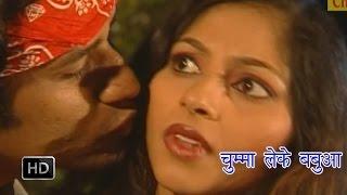 Chumma Leke Farar Ho Gail | चुम्मा लेके फरार हो गईल   | Diwakar Dwivedi | Bhojpuri Hot Songs width=