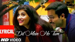 Download thumbnail for Lyrical: Dil Mein Ho Tum| WHY CHEAT