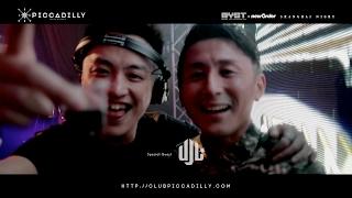 【Videolog 2017/2/11 newÔrder - MYST SHANGHAI Night!】