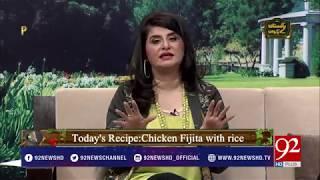 Pakistan Kay Pakwan - 10 July 2018 - 92NewsHDUK