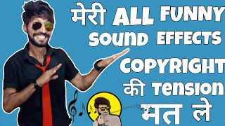How To download All FunnY sound Effects|| Technical Dost ka Jaisa sound Effect kha sa download Kra..