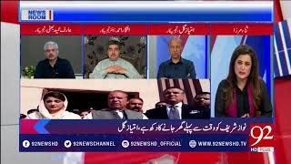 News Room | NAB serves notice to SECP chief, PSX director in corruption case - 16 March 2018