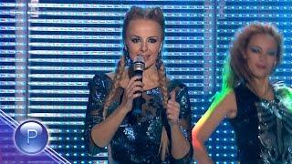 SONYA NEMSKA ft. ANDREAS - POZDRAVLENIYA / Соня Немска ft. Andreas - Поздравления, live 2017