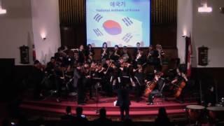 2016년 10월 30일[42주년 창립기념 음악회] 10. National Anthem of Korea (VKPC Orchestra)