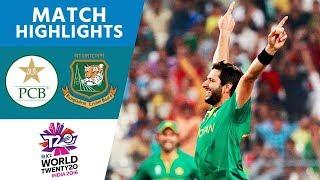 ICC #WT20 Pakistan vs Bangladesh  Match Highlights width=