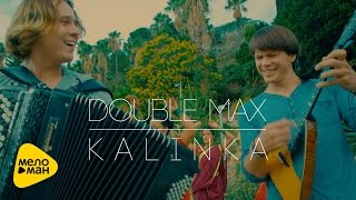 Double Max  - Kalinka   (Official Video 2017)