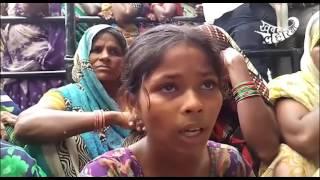 चित्रकूट के मऊ ब्लाक के परदवा गाँव में तीस साल की माया देवी की बेदर्दी से हुई ह्त्या