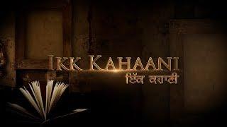 IKK KAHAANI | A Saga of Classics of Punjab | Teaser | PTC Punjabi