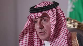 الوزير عادل الجبير يرفع التهنئة للقيادة بمناسبة اليوم الوطني 88