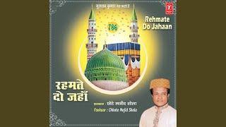 Pyare Mohammad Ki Wo Chataai width=