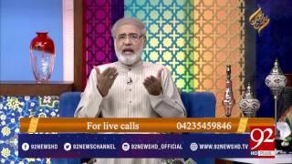 Rehmat-e-Ramazan (Sehar Transmission) - 09-06-2017 - 92NewsHDPlus